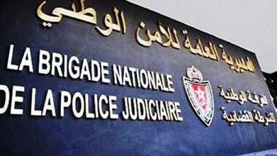 الفرقة الوطنية توقع بشبكة إجرامية مكنت إسرائيليين من جوازات سفر مغربية 6