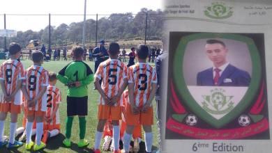 48 فريقا من المغرب وأوروبا يتنافسون على كأس دوري مولاي الحسن بطنجة 2