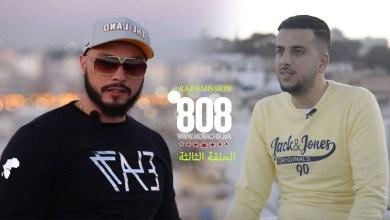 """حوار مثير للرابور """"علي الصامد"""" في برنامج 808 (فيديو) 4"""