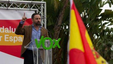 """زعيم """"فوكس"""" الإسباني المتطرف يدعو للتضييق على المغاربة وطردهم 3"""