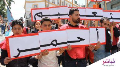فاتح ماي..أطاك تطالب بالكرامة للطبقة الشغيلة بطنجة وبالحرية للمعتقلين.. 5