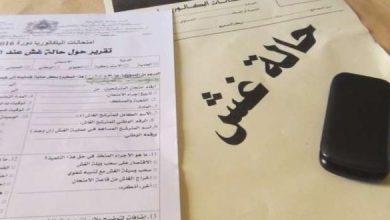 """البيجيدي يفتح تحقيق مع برلماني متهم بمحاولة """"الغش"""" 5"""