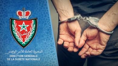 بعد ظهوره في شريط فيديو الأمن يعتقل متهم بالسرقة بالعنف 3