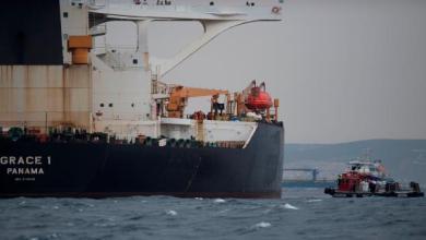 حكومة جبل طارق تحرج واشنطن وترفض مصادرة الناقلة الإيرانية 2