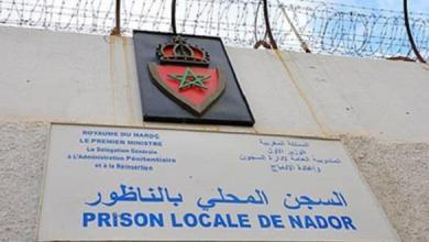 إدارة سجن الناظور توضح بخصوص تعرض نزيل للتعذيب 4
