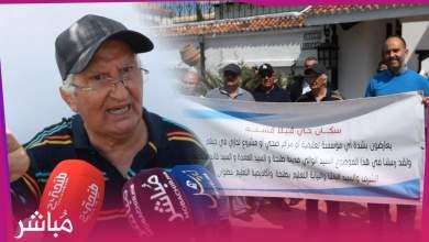 مواطنون يحتجون على جماعة طنجة بسبب الترخيص لمدرسة وسط تجزئة سكنية 2