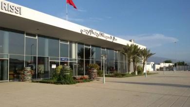 مطار الشريف الإدريسي بالحسيمة يسجل ارتفاعا في حركة المسافرين 6