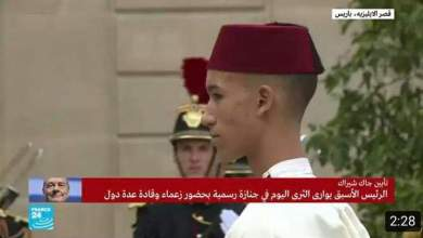 ولي العهد المغربي يتصدر الطوندونس 5