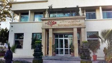 تعيين غسان مديرا للمركز الجهوي للإستثمار بجهة طنجة 5