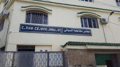 البيجيدي يمهد لتحالف جديد في مقاطعة السواني بطنجة 8