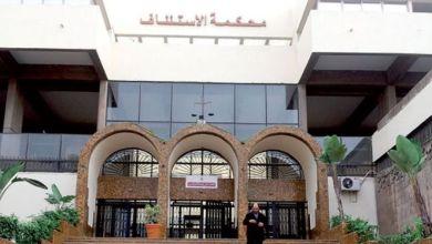 """إدانة المتورطين في شبكة """"تجنيس الإسرائليين"""" ب30 سنة سجنا 2"""