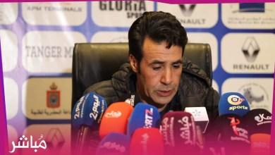 هشام الدميعي يبرر الهزيمة الثقيلة لفريقه اتحاد طنجة ضد الرجاء البيضاوي 1