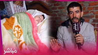 حالة إنسانية جد مؤثرة..مواطن فقير يناشد المحسنين إنقاذ زوجته 5