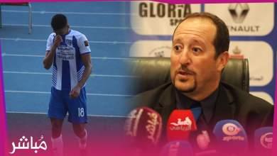 بنعلي مدرب إتحاد طنجة يبرر هزيمته أمام الوداد البيضاوي 1