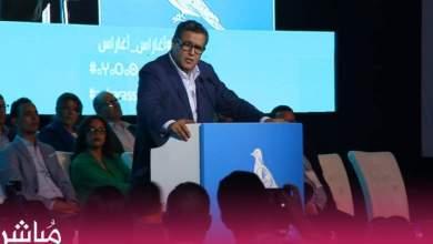 قيادات الحمامة تنفي استقالة أخنوش من رئاسة الحزب 1