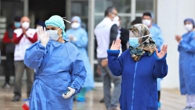 خلال 18 ساعة..المغرب يسجل 205 حالة شفاء جديدة وصفر حالة وفاة 3