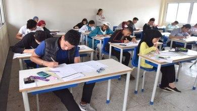 تأجيل إجراء الإمتحان الوطني الموحد لنيل شهادة التقني العالي 6