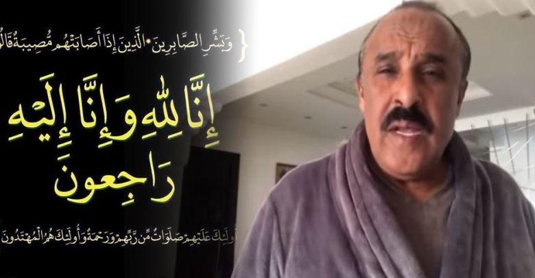 وفاة شقيق الممثل سعيد الناصري بسبب وباء كورونا 1