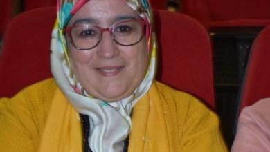 جمعية كرامة لتنمية المرأة تدق ناقوس الخطر المحدق يتماسك الأسرة المغربية 43