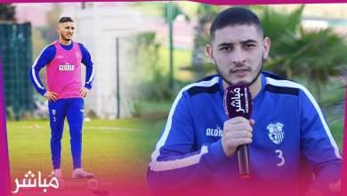 لاعب اتحاد طنجة حاتم الوهابي يختار مدينة أصيلة لقضاء فترة الحجر الصحي وهذا برنامجه في شهر رمضان 8