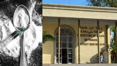 الأمن يداهم منزل يباع فيه الهيروين بحي علي باي بطنجة 2