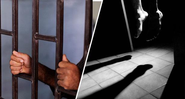 انتحار سجين محكوم على خلفية قانون الإرهاب 1