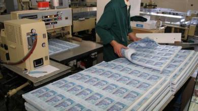 موارد صندوق كورونا بلغت 33 مليار درهم أنفق منها 14,9 مليار 5