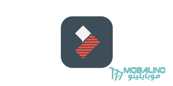 تحميل تطبيق فيلمورا جو FilmoraGO لإنشاء الفيديوهات والتعديل عليها