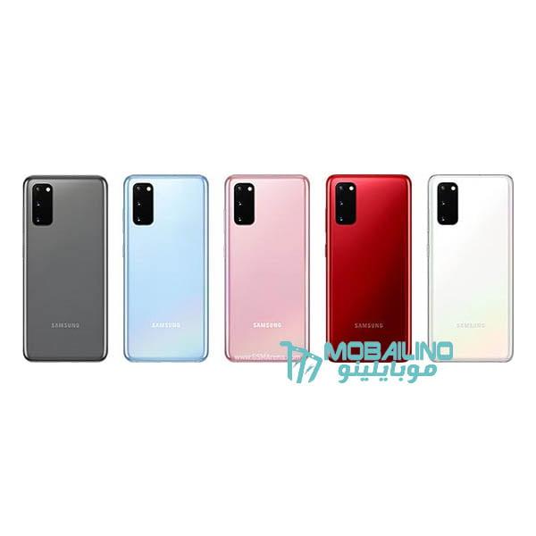 الوان Samsung Galaxy S20