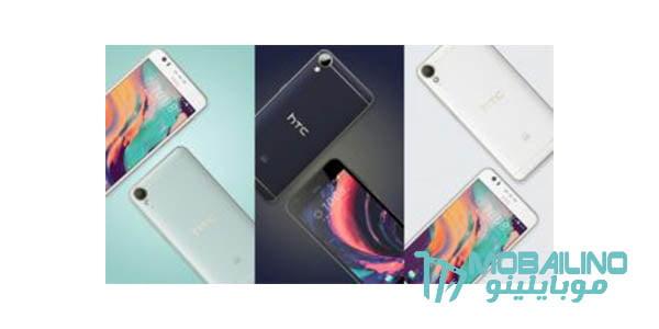 سعر HTC Desire 10 Lifestyle