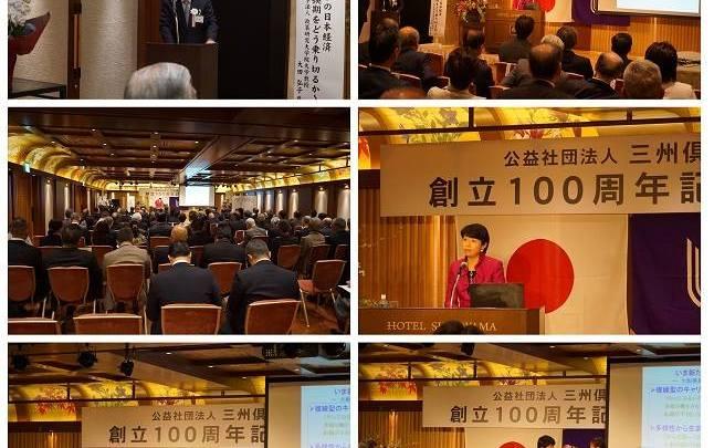 記念講演「これからの日本経済~大転換期をどう乗り切るか~」by太田弘子氏