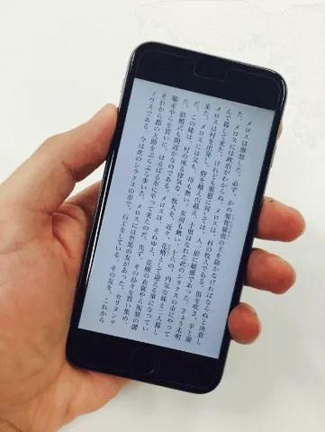 kindle スマートフォンのアプリ에 대한 이미지 검색결과