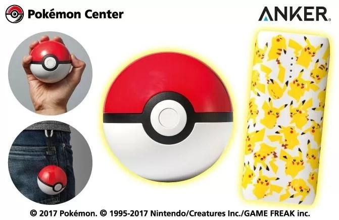 Pokemon_Anker_Battery
