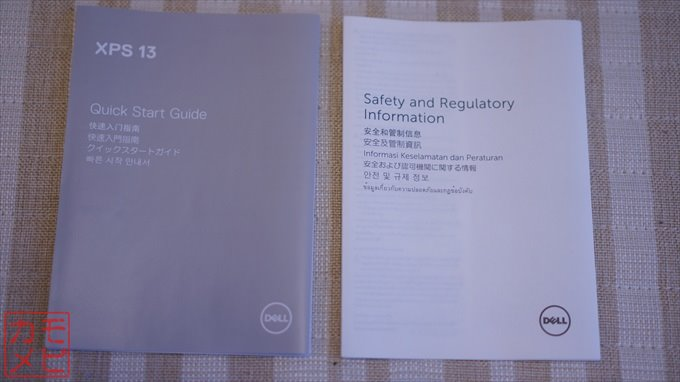 DELL_XPS13025