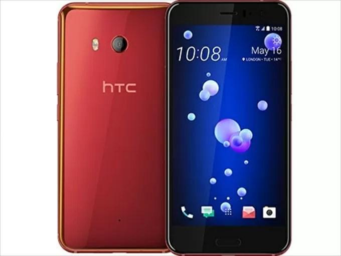 HTCU11_red