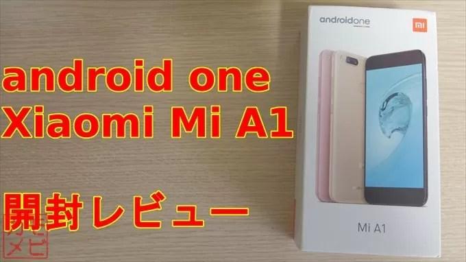Xiaomi MiA1