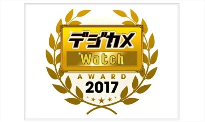 dezikamewatch_camera2017