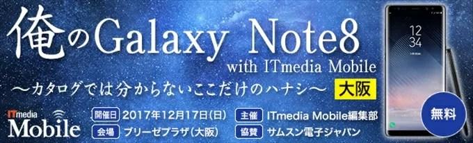 itmedia_samsun
