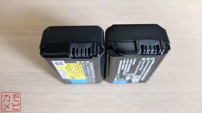 ravpower_NPFW50と純正バッテリーを接続部を比較