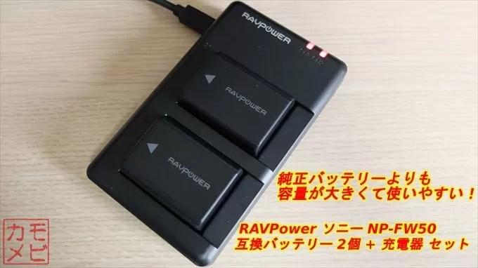 ravpower_NPFW50