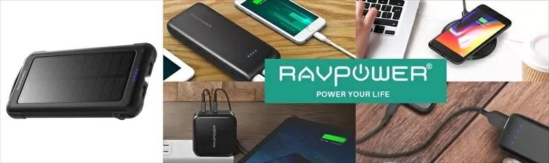 RAVPower ソーラーチャージャー対応10000mAhモバイルバッテリー RP-PB082