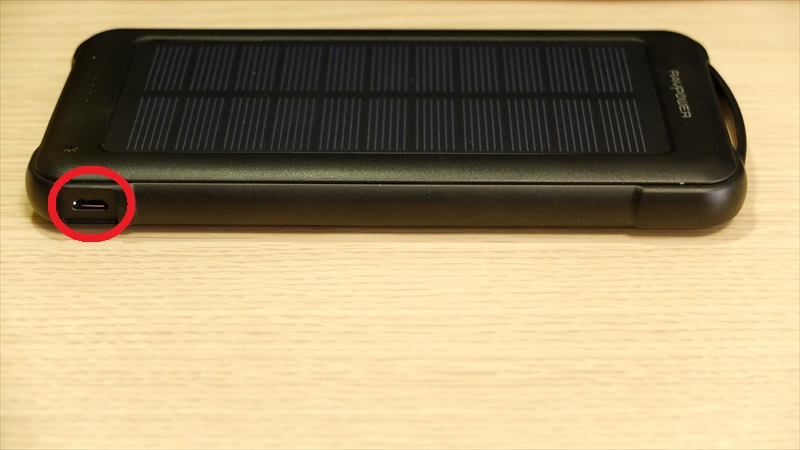 ソーラーチャージ対応モバイルバッテリー RAVPower ( ラブパワー ) RP-PB082