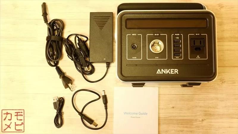 Ankerのキャンプや緊急時に使えるポータブル電源『PowerHouse』