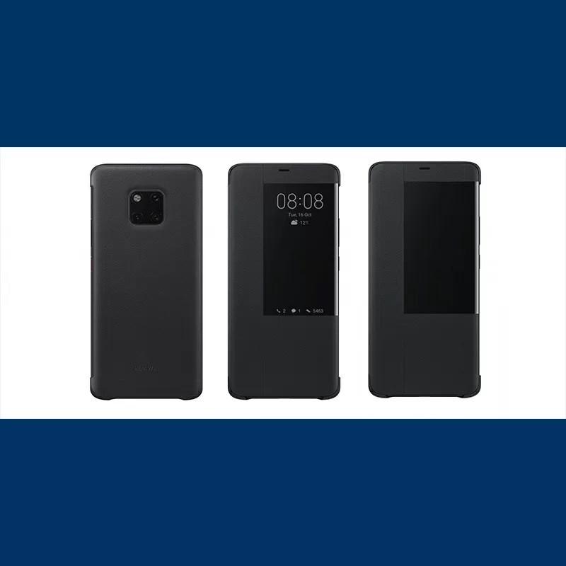Huawei Mate20Pro 純正ケース