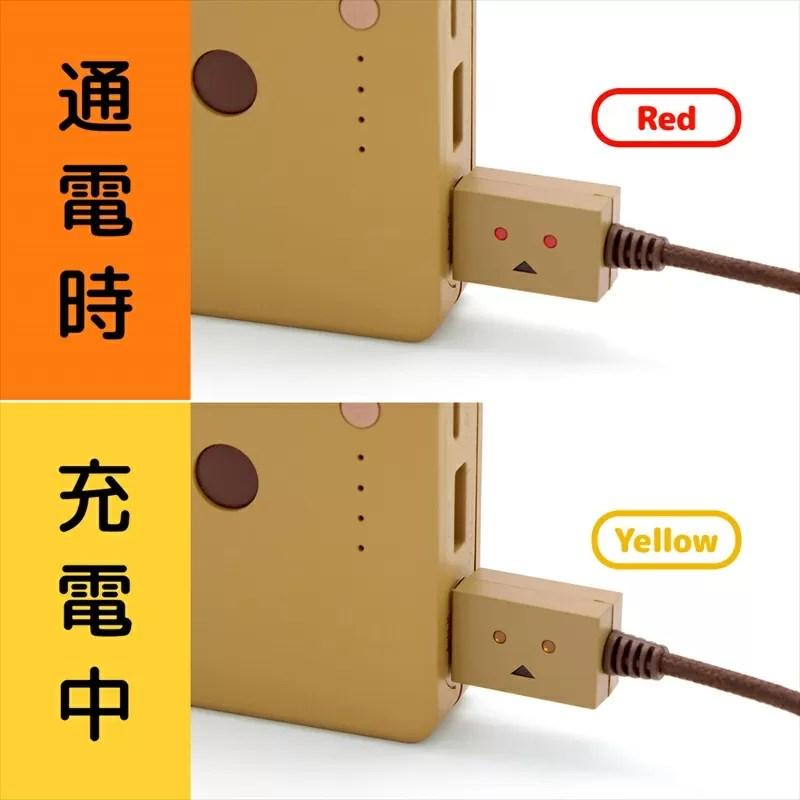 cheeroがDANBOARD(ダンボー)デザインのUSBtypeCケーブル発売