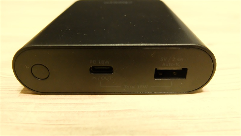 新急速充電規格対応モバイルバッテリー『cheero Power Plus 4 13400mAh』開封レビュー