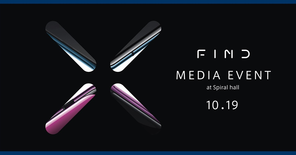 OPPOjapanがFindXを10月19日に製品発表