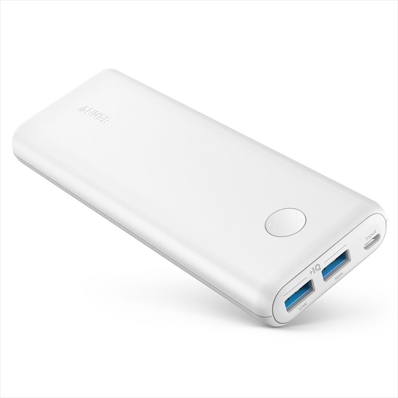 Anker PowerCore Ⅱ 20000