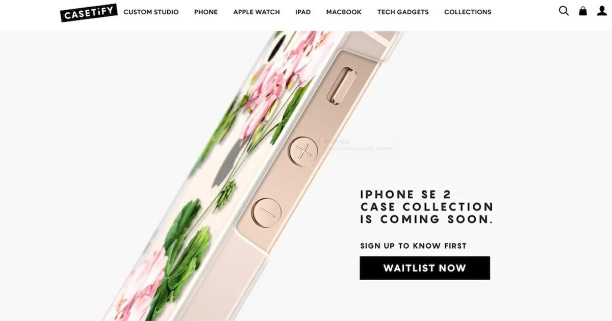 スマホケースメーカーのCASETiFYがiPhone SE2のケースを近日発売とされるページが公開されていた