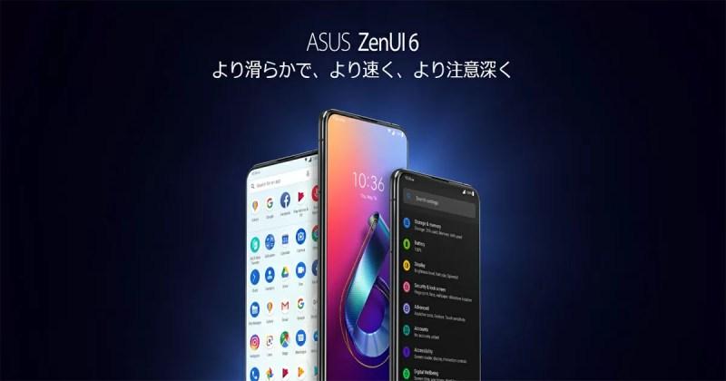 最新のZenUI6はスマートキーがオススメ